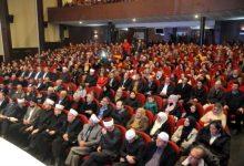 """Photo of Novi Pazar: Održana manifestacija """"Dani Resulullaha"""""""