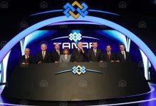 Photo of Džaferović sa Erdoganom i Aliyevim ozvaničio povezivanje gasovoda TANAP sa Evropom