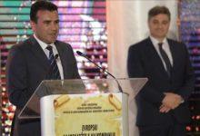 """Photo of Zoranu Zaevu u Sarajevu uručena Međunarodna nagrada """"Isa beg Ishaković"""""""