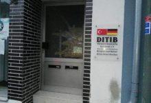 Photo of Vandalski čin: Polupana stakla na vratima džamije u Njemačkoj