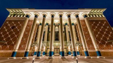 Photo of Među najvećim u svijetu: Sve spremno za otvaranje Predsjedničke biblioteke Turske