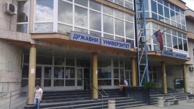 Photo of DUNP počeo sa radom, u toku prijava ispita