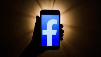 Photo of Fejsbuk razmatra zabranu političkog oglašavanja uoči izbora