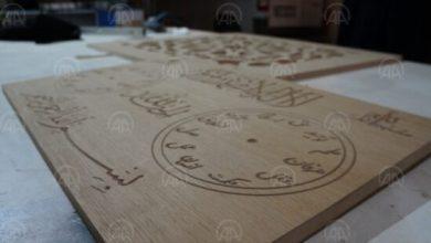 Photo of Novi Pazar: Preduzetnica Elmedina uspešna u stolarskom poslu