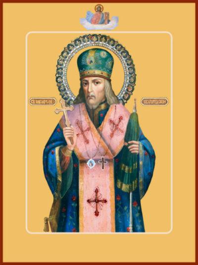 23 декабря - Свт. Иоасаф Белгородский