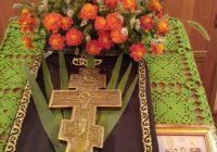Медовый Спас. Происхождение Древ Креста Господня