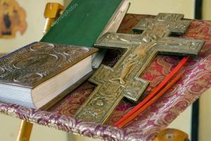 духовная опека