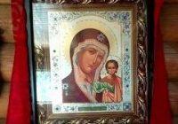 Сияй на небе Чистая! Казанская икона Богородицы