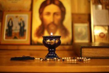 Господь. Православие. Христианство. Милосердие. Любовь