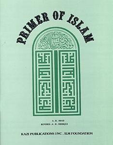 Primer of Islam