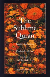 Sublime Quran English Translation Revised Edition