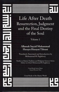 Life After Death, Resurrection, Judgment and the Final Destiny of the Soul: Volume 1