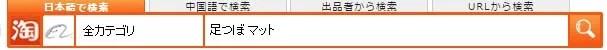 Baidu IME_2015-6-28_1-51-57