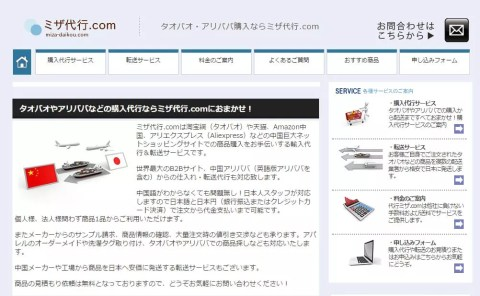 Baidu IME_2015-12-15_16-0-30