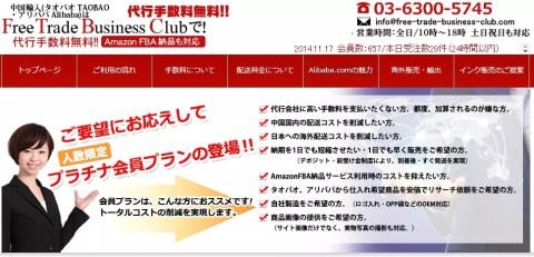 Baidu IME_2015-12-15_16-1-34