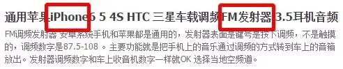 Baidu IME_2015-5-14_20-14-35