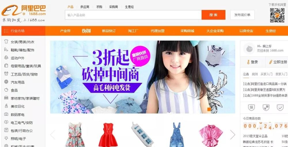 Baidu IME_2015-5-14_20-8-25