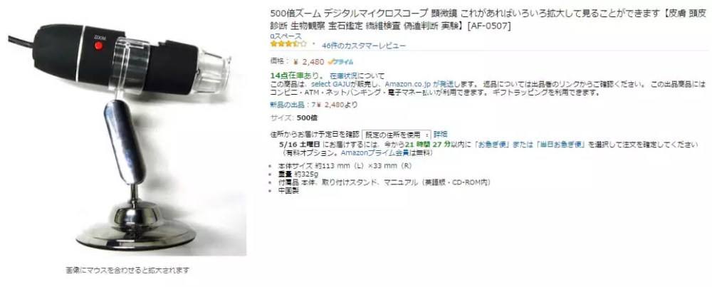 Baidu IME_2015-5-15_10-30-52