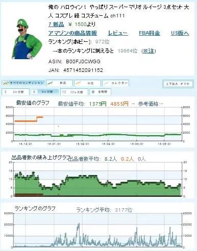 Baidu IME_2015-5-18_12-22-8