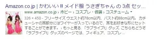 Baidu IME_2015-5-18_15-2-50