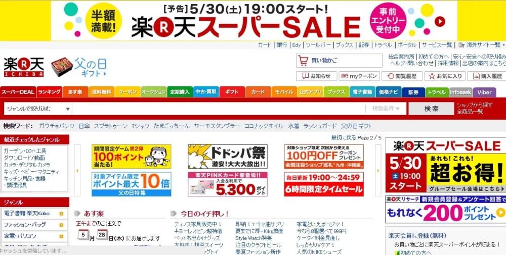 Baidu IME_2015-5-27_3-2-13