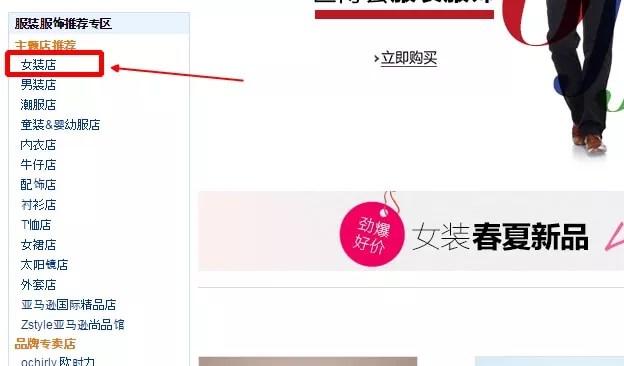 Baidu IME_2015-5-2_5-29-28