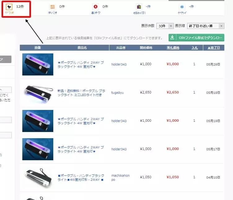 Baidu IME_2015-5-31_23-28-54