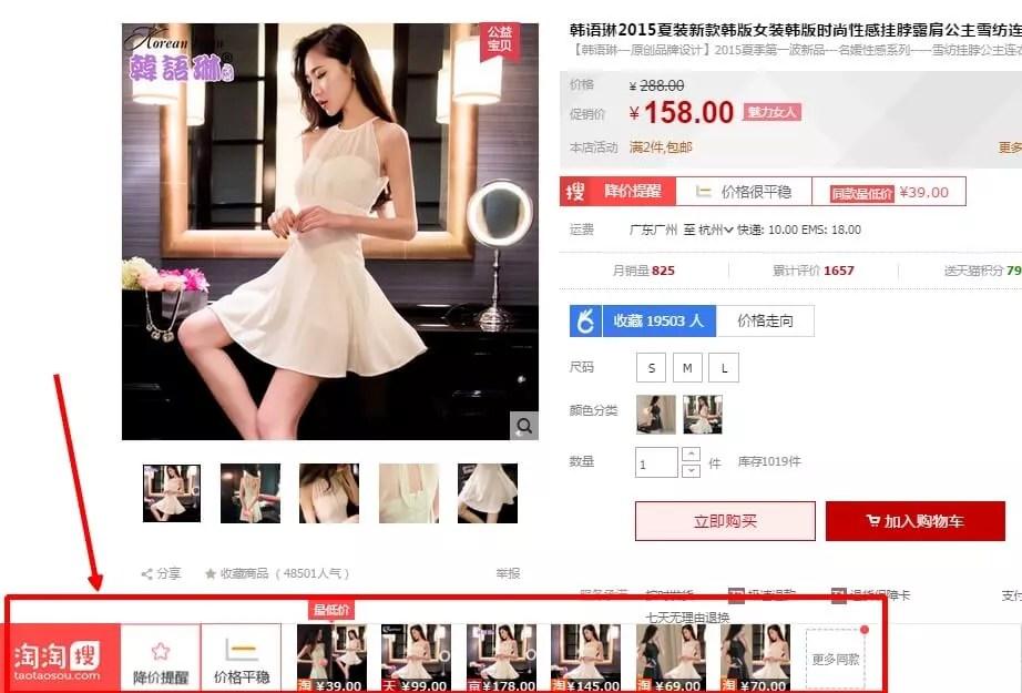 Baidu IME_2015-5-3_0-46-56