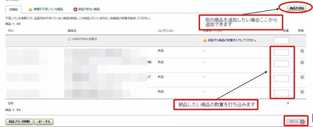 Baidu IME_2015-5-9_1-31-32