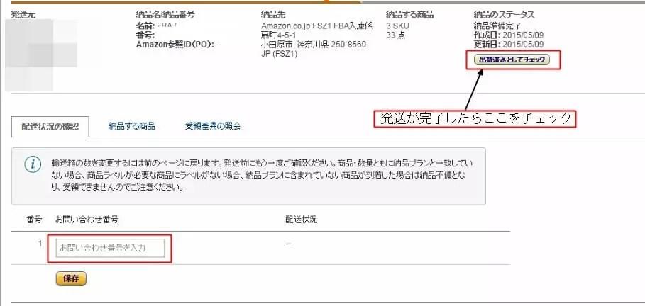 Baidu IME_2015-5-9_1-38-47