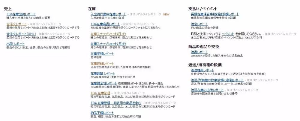 Baidu IME_2015-5-9_17-12-2