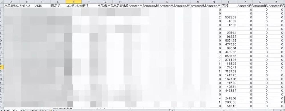 Baidu IME_2015-5-9_2-13-22