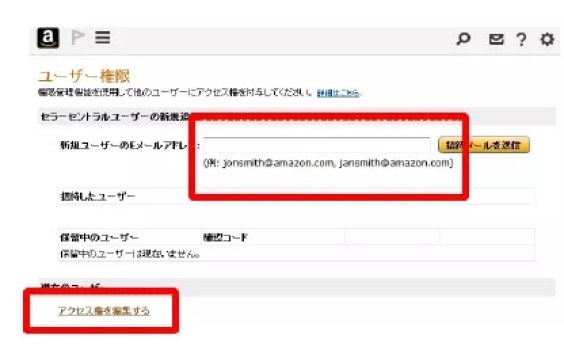 Baidu IME_2015-5-9_2-20-29