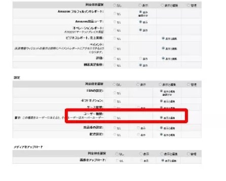 Baidu IME_2015-5-9_2-21-10