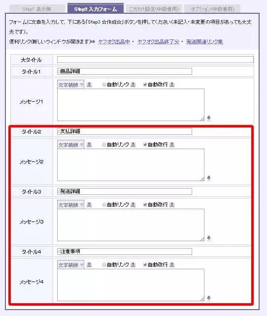 Baidu IME_2015-8-9_18-36-1