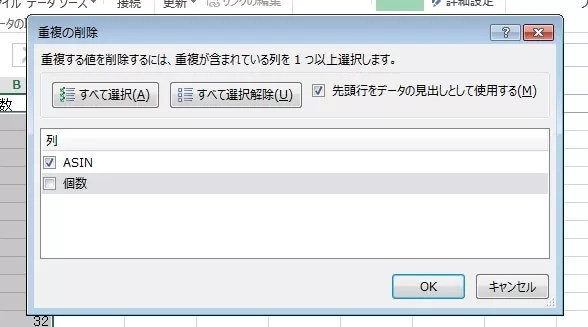 Baidu IME_2015-10-28_17-41-9