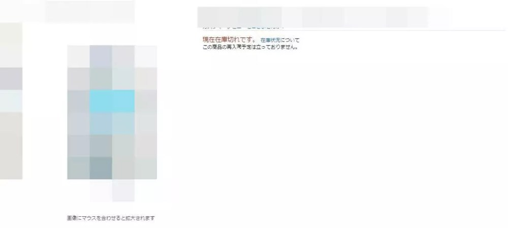 Baidu IME_2015-6-18_1-35-9