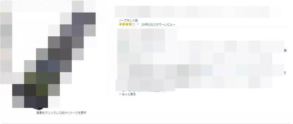 Baidu IME_2015-6-18_1-46-58