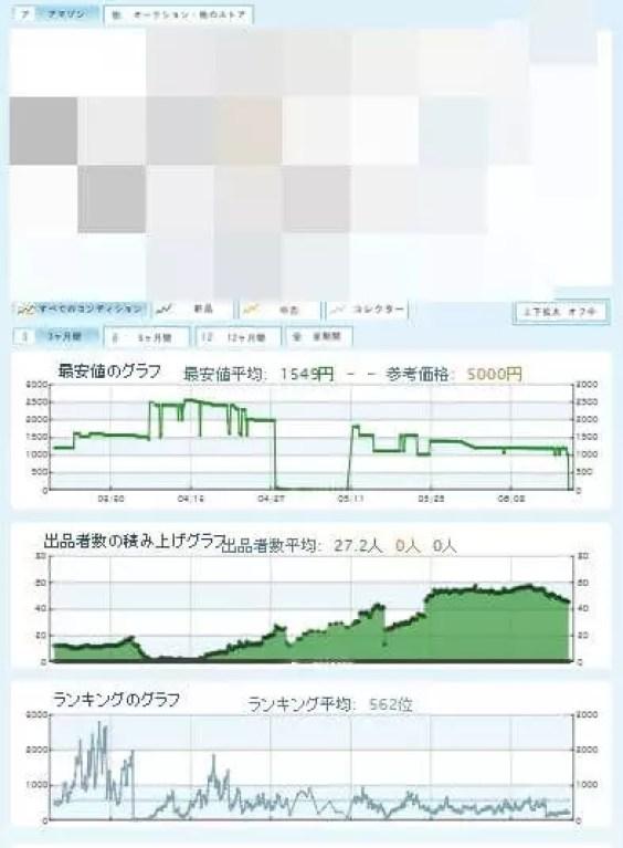 Baidu IME_2015-6-18_1-47-36