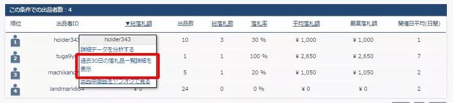 Baidu IME_2015-6-1_1-26-47