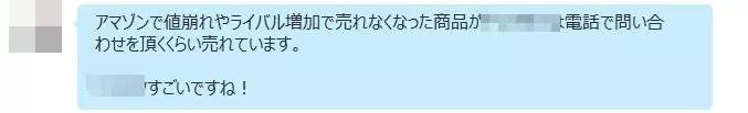 Baidu IME_2015-11-4_19-45-5