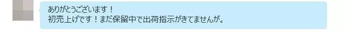Baidu IME_2015-12-17_3-18-45
