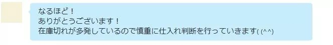Baidu IME_2015-7-16_17-2-10