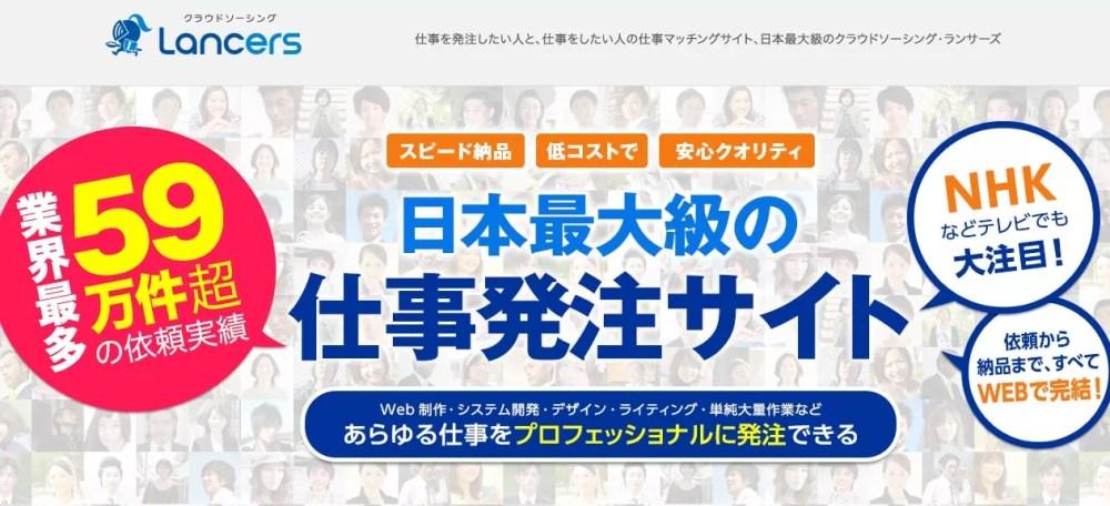 Baidu IME_2015-8-1_14-1-38