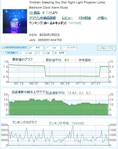 Baidu IME_2015-8-7_0-45-59