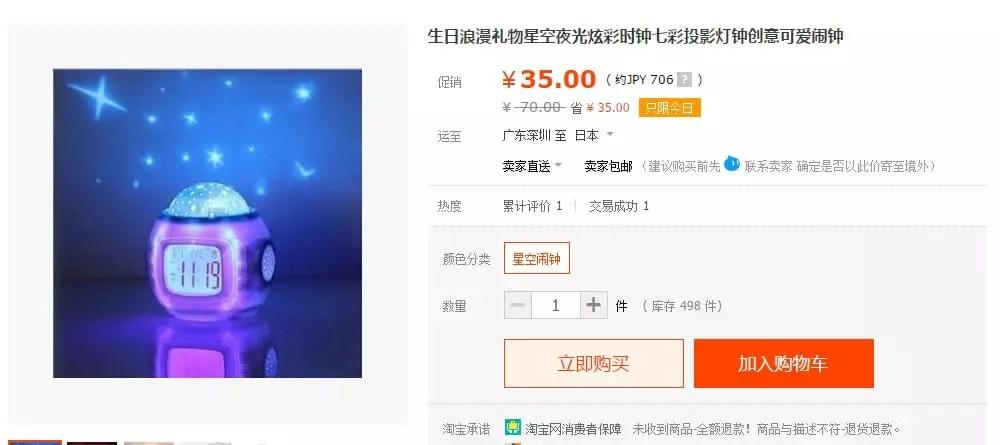 Baidu IME_2015-8-7_0-59-19