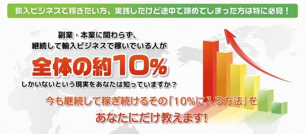 Baidu IME_2015-11-11_18-32-5