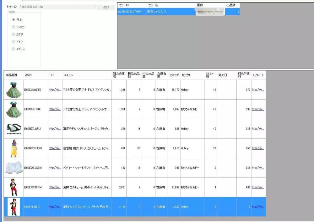 Baidu IME_2015-11-11_18-46-33