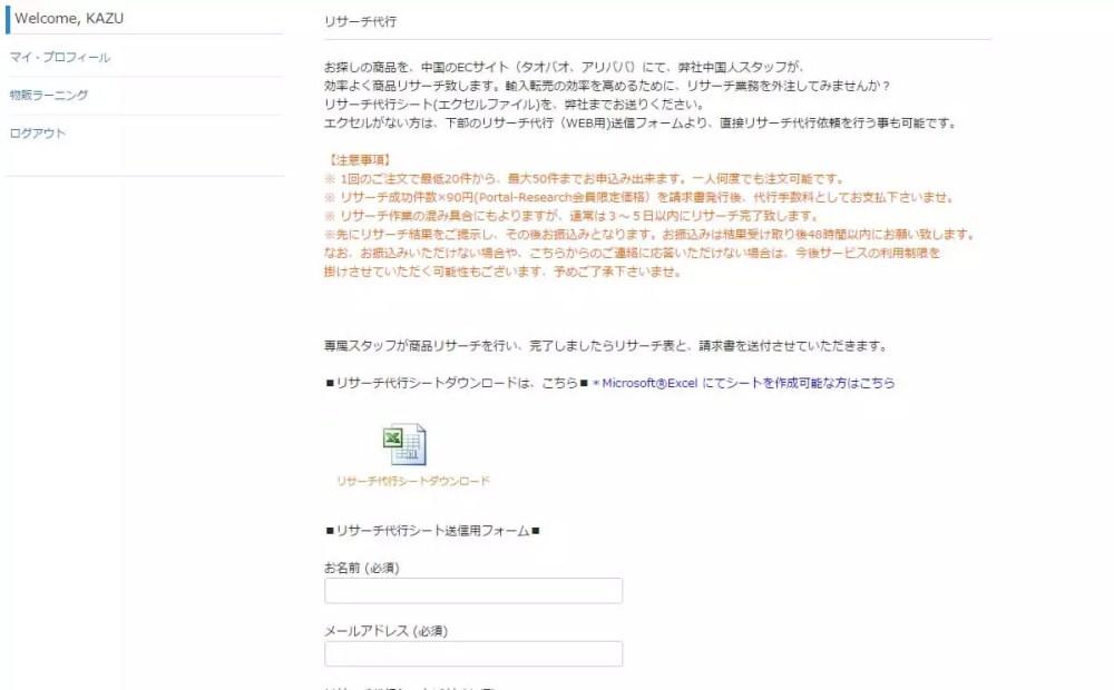 Baidu IME_2015-11-11_19-15-25