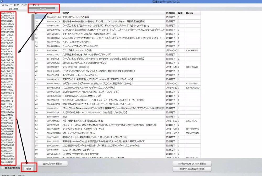Baidu IME_2015-11-15_19-51-36